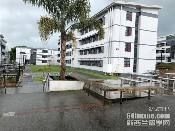 新西兰怀卡托大学金融专业世界排名