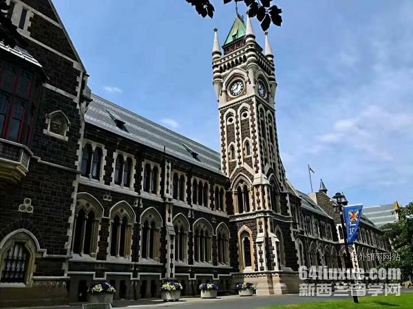 新西兰奥塔哥大学热门专业