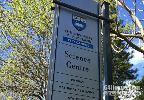 新西兰奥克兰大学世界排名