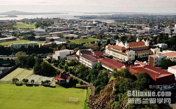 新西兰高中留学规划