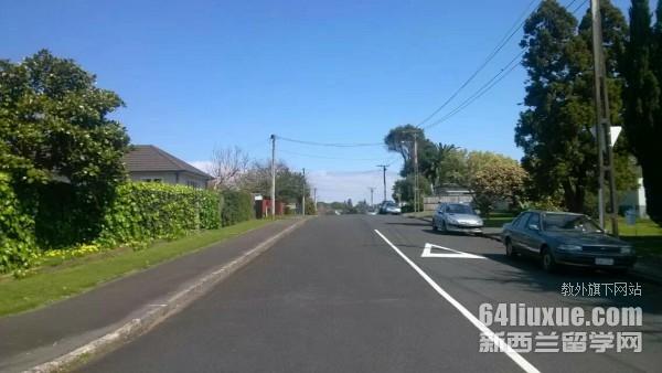 去新西兰读语言课程