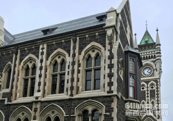 奥塔哥大学在基督城吗