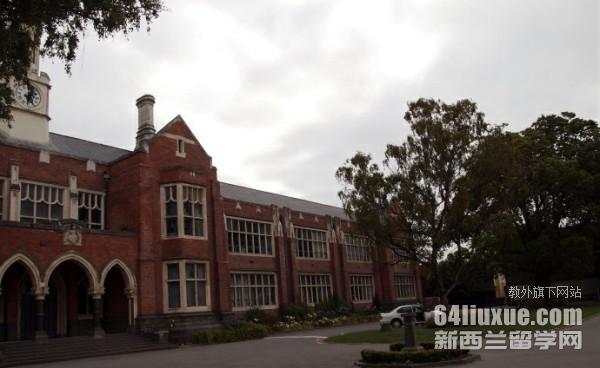 新西兰基督城中学学校