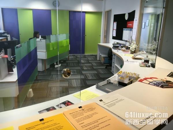 新西兰理工学院工程估算专业