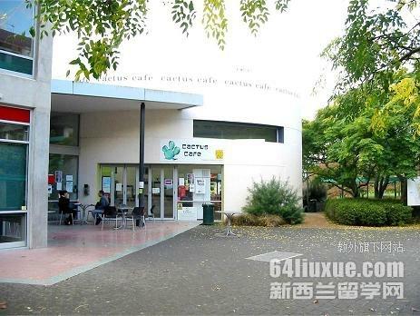 大一去新西兰unitec理工学院