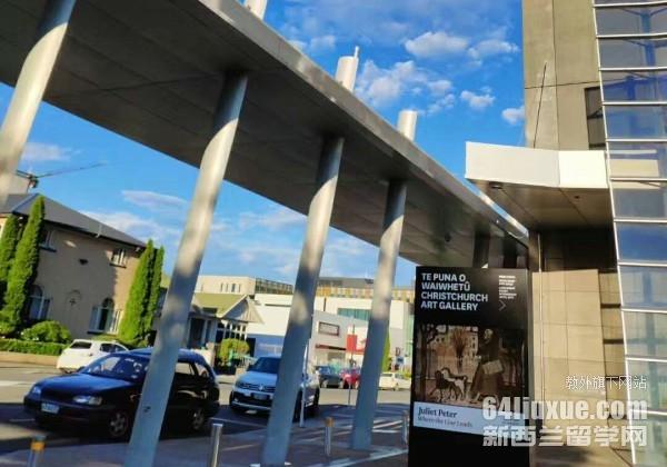 新西兰林肯大学旅游专业