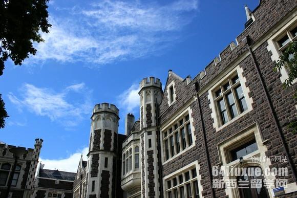 奥塔哥大学毕业率
