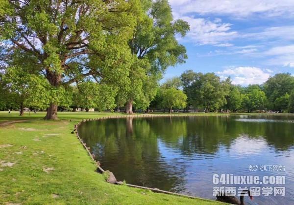 新西兰公立林肯大学