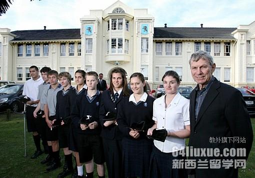 新西兰公立中学特色