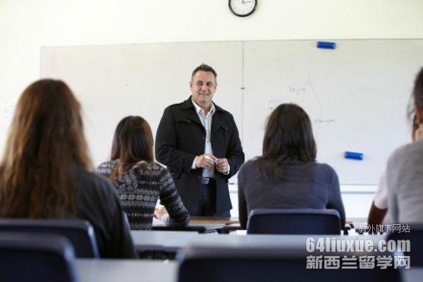新西兰旺格雷市有什么大学