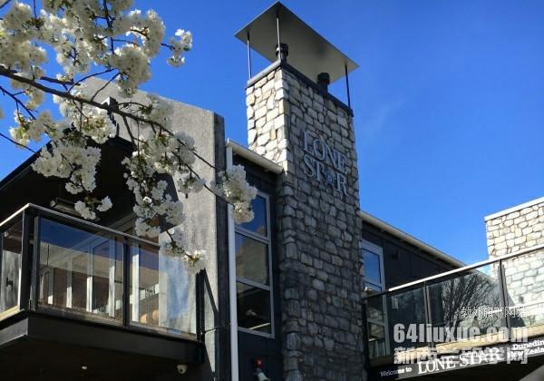 新西兰能专升本的大学