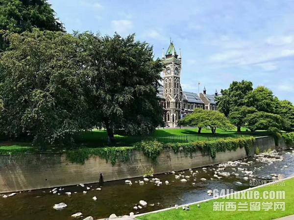 新西兰奥塔哥大学旅游专业