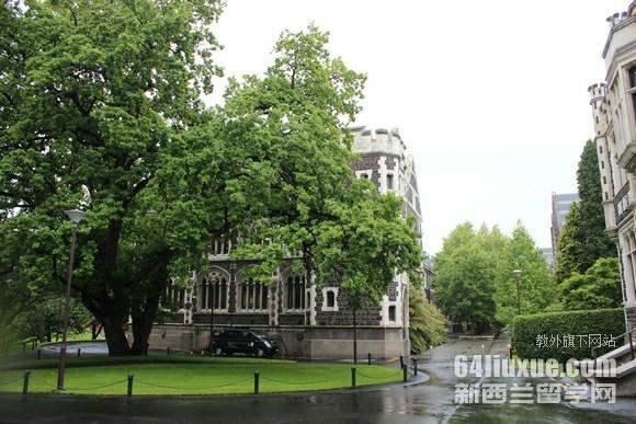 新西兰奥塔哥大学qs综合排名