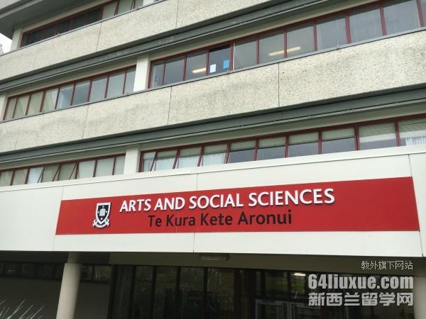 新西兰教育专业雅思要求