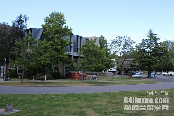 坎特伯雷大学学校宿舍