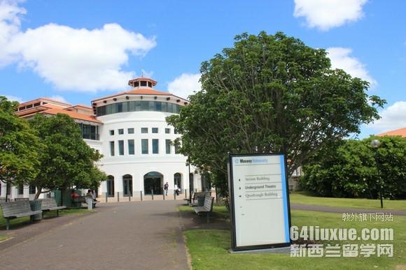 新西兰梅西大学北帕住宿