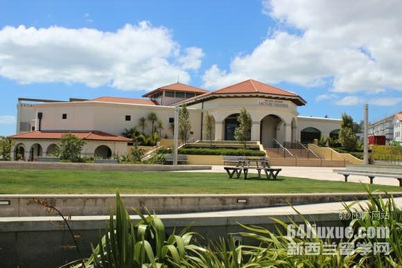 新西兰北帕梅西大学租房