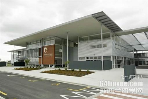 申请新西兰高中