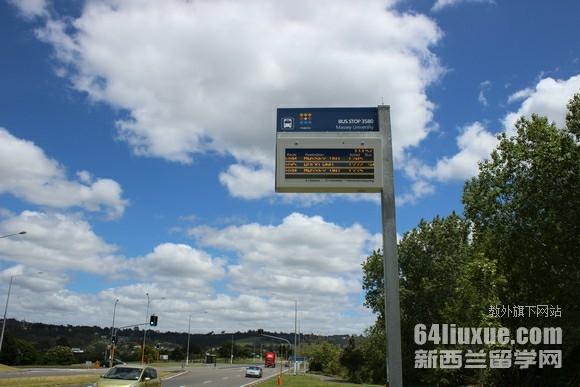 新西兰梅西大学就业