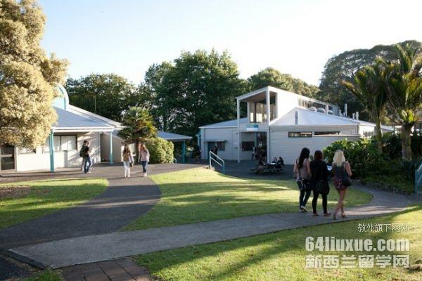 新西兰公立理工学院