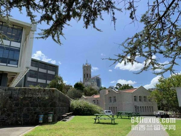 新西兰奥克兰大学土木工程本科
