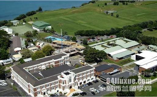 新西兰塔卡普纳高中
