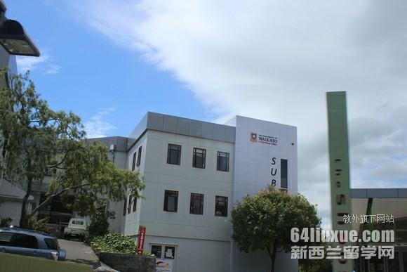 新西兰怀卡托大学世界排名