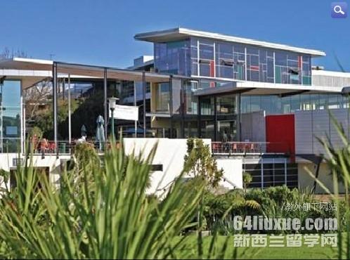 新西兰国立理工学院排名