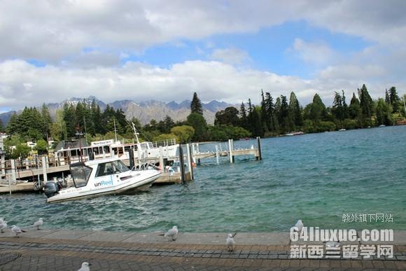 留学新西兰条件