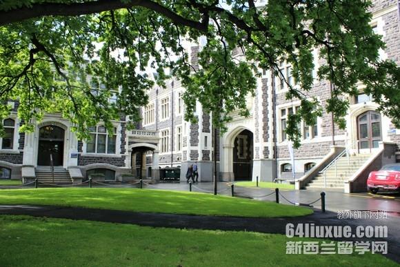 新西兰奥塔哥大学怎么样