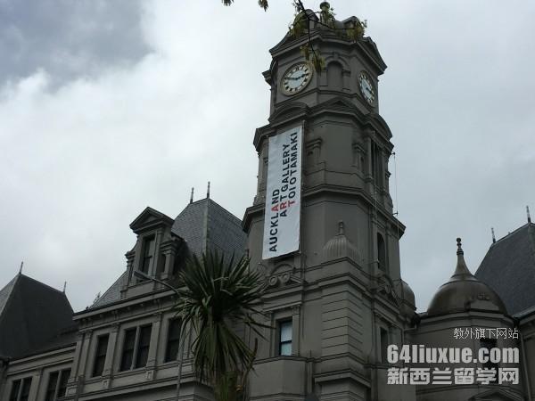 中专学历去新西兰留学