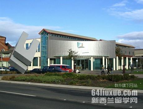 新西兰南方理工学院排名