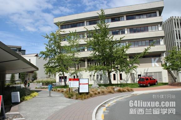 新西兰怀卡托大学金融专业
