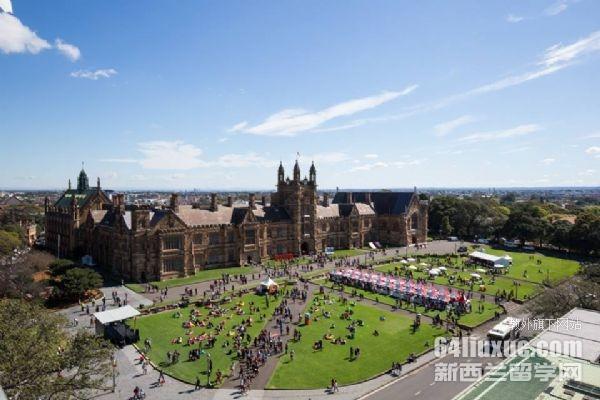 新西兰留学签证申请费用