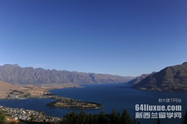 新西兰出国留学清单