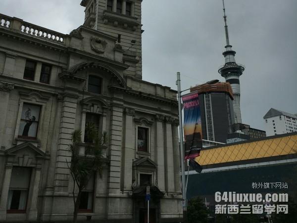 新西兰适合移民的专业