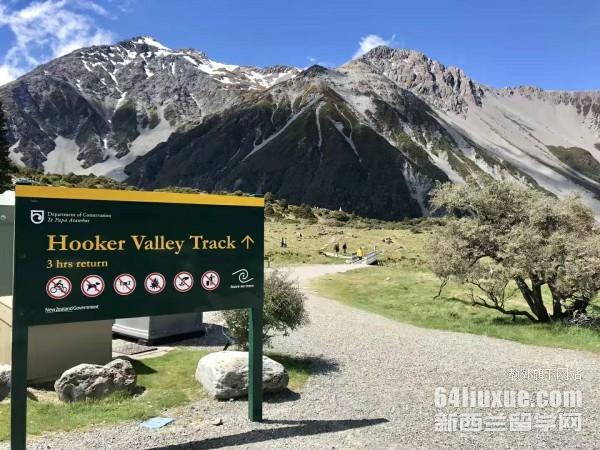 新西兰留学读旅游管理