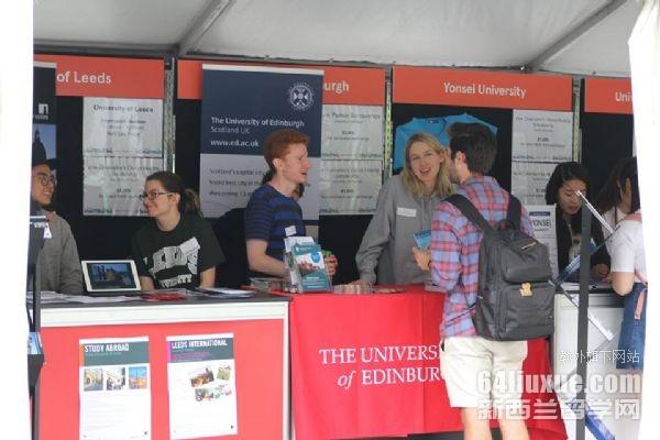新西兰大学毕业率高吗