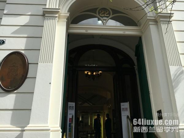 新西兰惠灵顿维多利亚大学排名