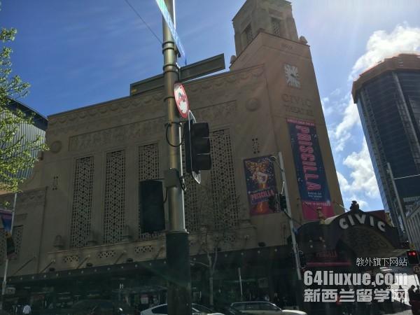 新西兰音乐大学排名