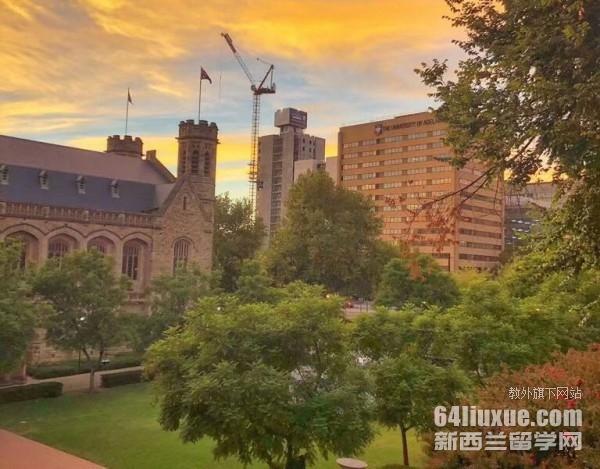 新西兰公立大学留学