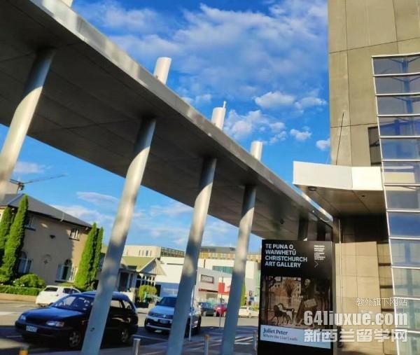 新西兰南方理工学院酒店管理优势