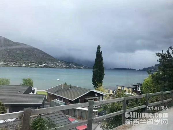 去新西兰留学的条件