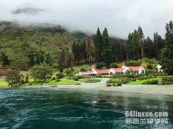 高考留学新西兰