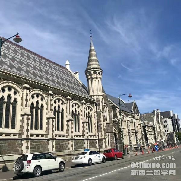 新西兰各大学学费