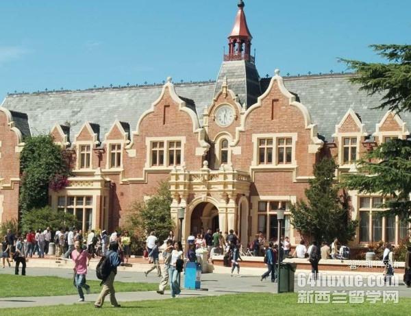 高考后新西兰留学