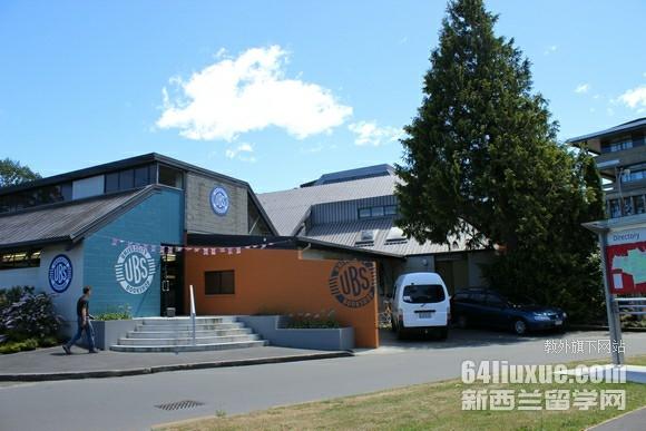 新西兰基督城大学名校