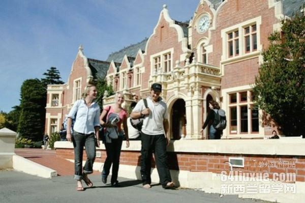 新西兰林肯大学移民专业