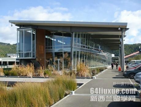 新西兰维特利亚国立理工学院学费