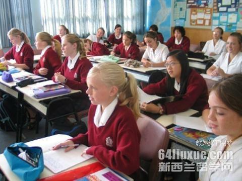 新西兰圣心女子中学怎么样